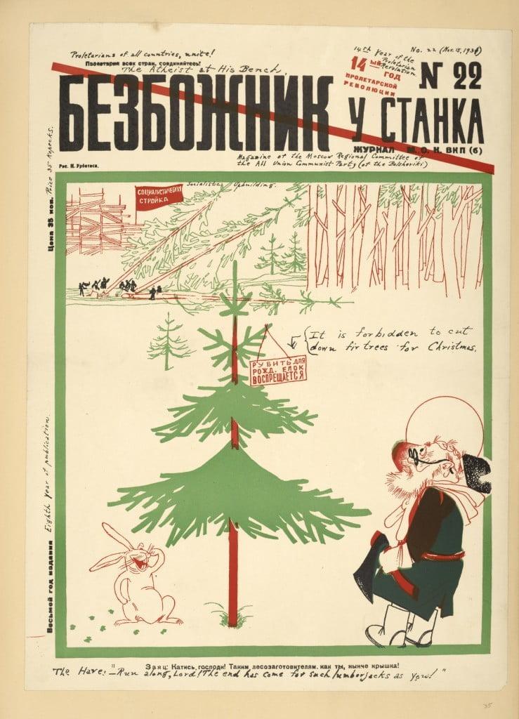 Bezbozhnik holiday tree